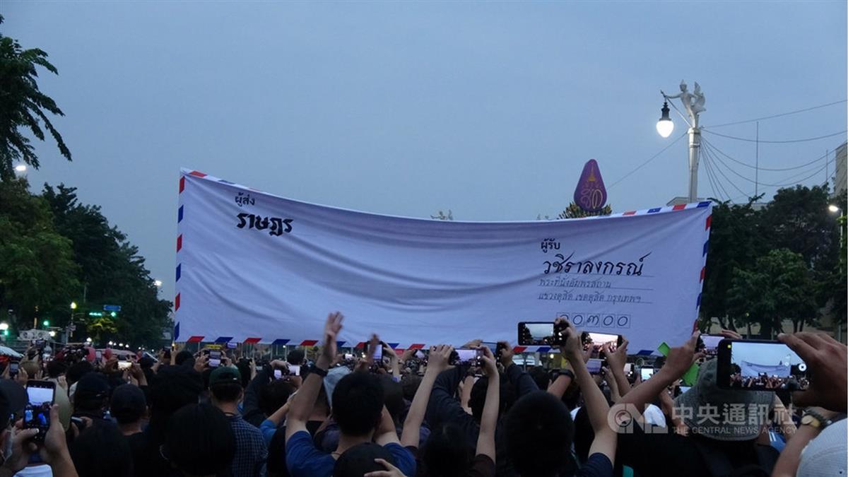 泰國反政府示威者送信給泰王 遭警方誤噴水柱