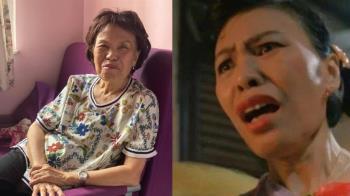 「最醜女星」爆罹罕見血癌命危!急送加護病房插管搶救