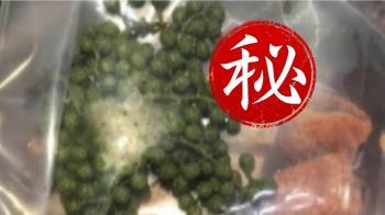 獨/連鎖麻辣鍋冷凍包驚見蜘蛛 網:整包不敢吃