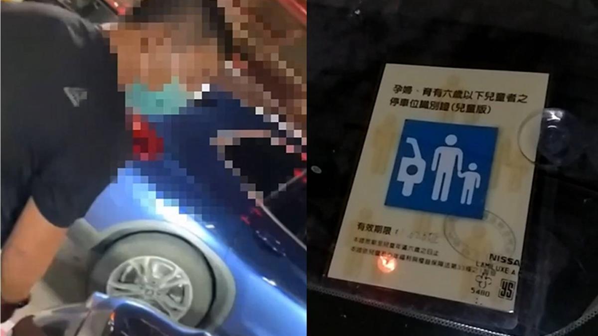 想停母嬰車位遭拒 擋車男逼讓位敲車怒飆罵