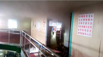 快訊/台華輪起火人員疏散!消防員佈線搶救