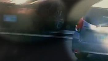 全台僅5輛!千萬007超跑擦撞國民小車 維修費出爐