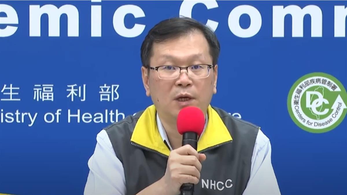 輝瑞武肺疫苗效用率達90%!台灣如何取得?指揮中心解答了