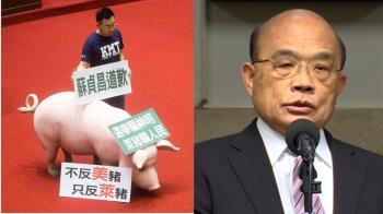 國民黨8度杯葛抬道具阻報告 蘇揆:豬一定覺得煩死了