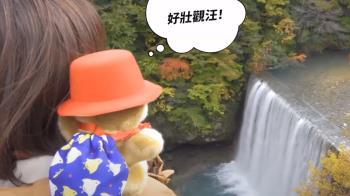 夢多推廣日本東北景點 疫後深度微旅新風潮