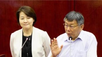 參選下屆台北市長? 黃珊珊:當議員時就開始準備了