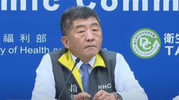 陳時中投書捷克媒體 籲世衛接納台灣
