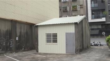 獨/高雄破舊鐵皮屋「門都沒有」!成交價近1億