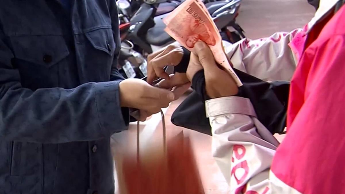 獨/趕時間沒空確認 外送員成偽鈔集團洗錢受害者