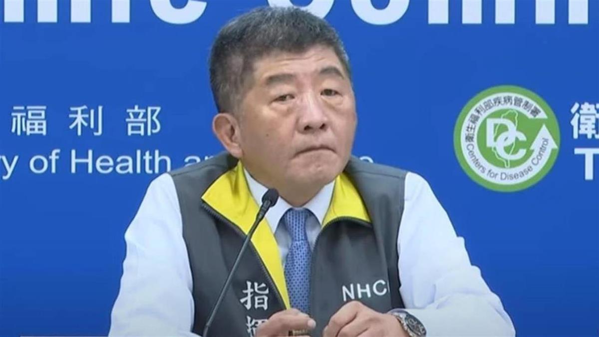 快訊/新增4境外移入!14:00召開記者會說明