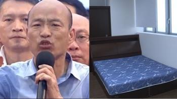 韓國瑜神祕市長室開箱!砸136萬裝修 門後藏雙人床套房