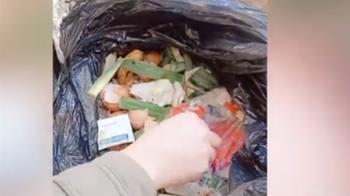 幼稚園餵小朋友吃餿水!家長氣炸衝學校理論 垃圾桶驚見止瀉藥