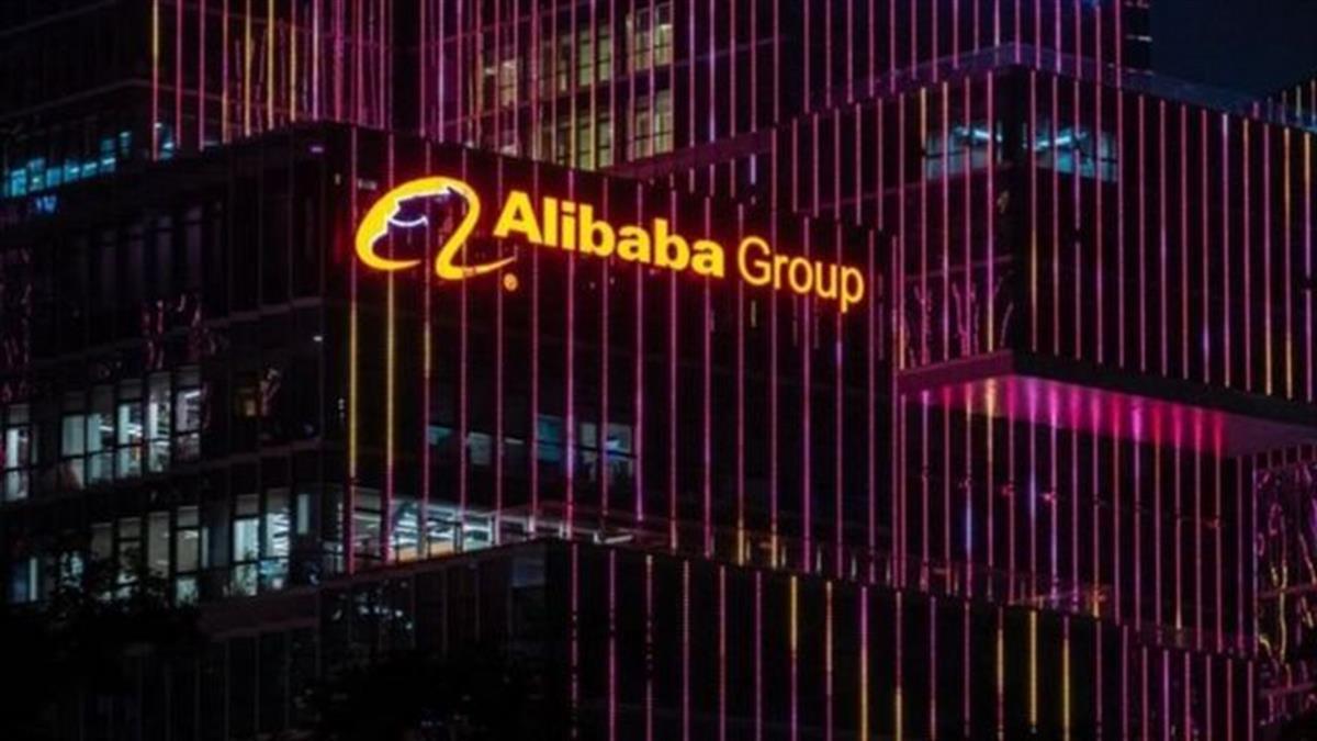 中國管控互聯網巨頭 反平台經濟壟斷的三大看點