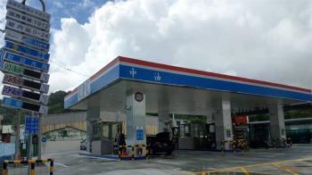 發大財!中油在非洲挖到石油 100萬桶原油運回台灣