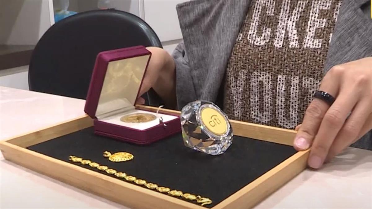 金價飆引煉金熱潮 直播驗金搶黃金回收市場