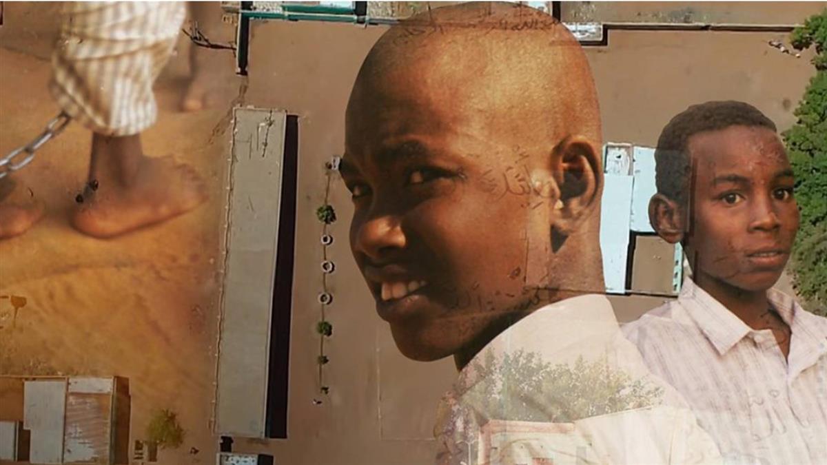 BBC紀錄片:讓兒童戴上鐵鏈的蘇丹宗教學校