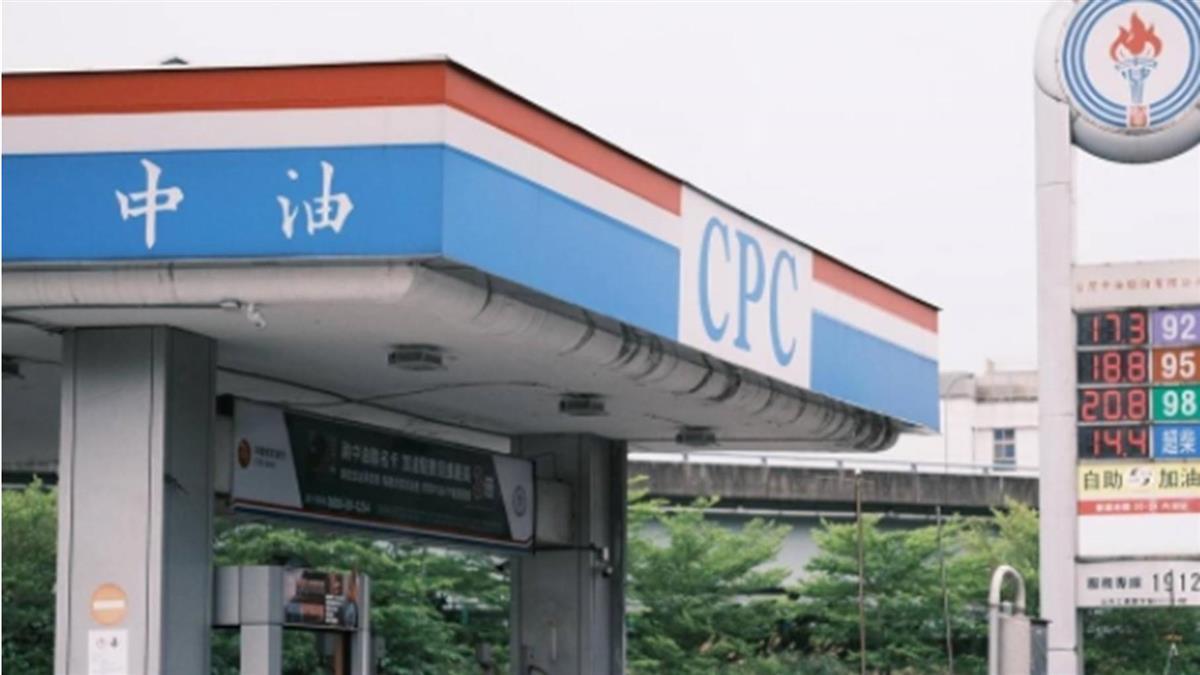 非洲挖到黑金12月抵台 油價是否調降中油回應了
