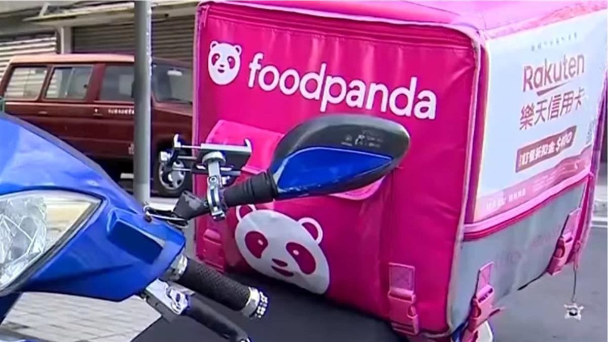 快訊/熊貓送餐系統大當機!外送員狂喊:別下單