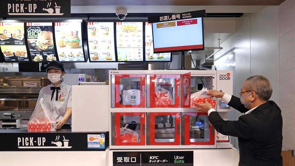 日本爆發第3波疫情!1天確診1660例創新高