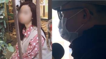 28歲台女打疫苗命危!申請救濟要等半年 夫淚崩:她不能等了