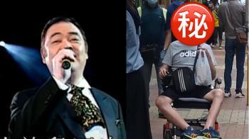 63歲歌王健康亮紅燈!坐輪椅暴瘦 嚴重病況令人痛心