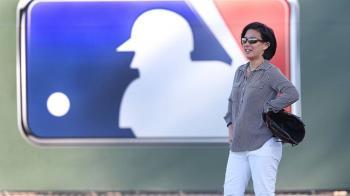 曾和陳金鋒共事! 華裔伍佩琴成MLB首位女總管
