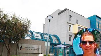 劈腿、約砲、施暴 台北歐洲學校高層遭控渣男