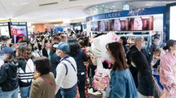 SOGO台北店週年慶將落幕!最後尾聲祭出超狂優惠