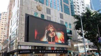 《鬼滅》賣破3.6億超越《冰雪奇緣2》 登台灣影史動畫電影票房冠軍