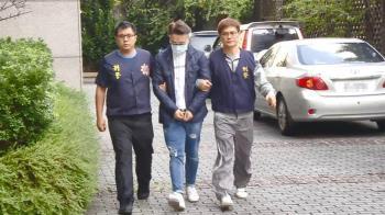 涉監守自盜3億 北院裁定台新理專羈押禁見