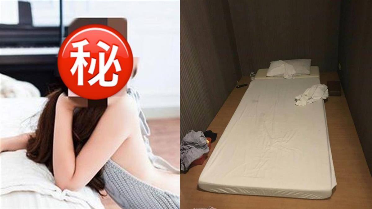 5女神網美被騙啪啪!台北假富商月給50萬 騙P偷卡盜刷