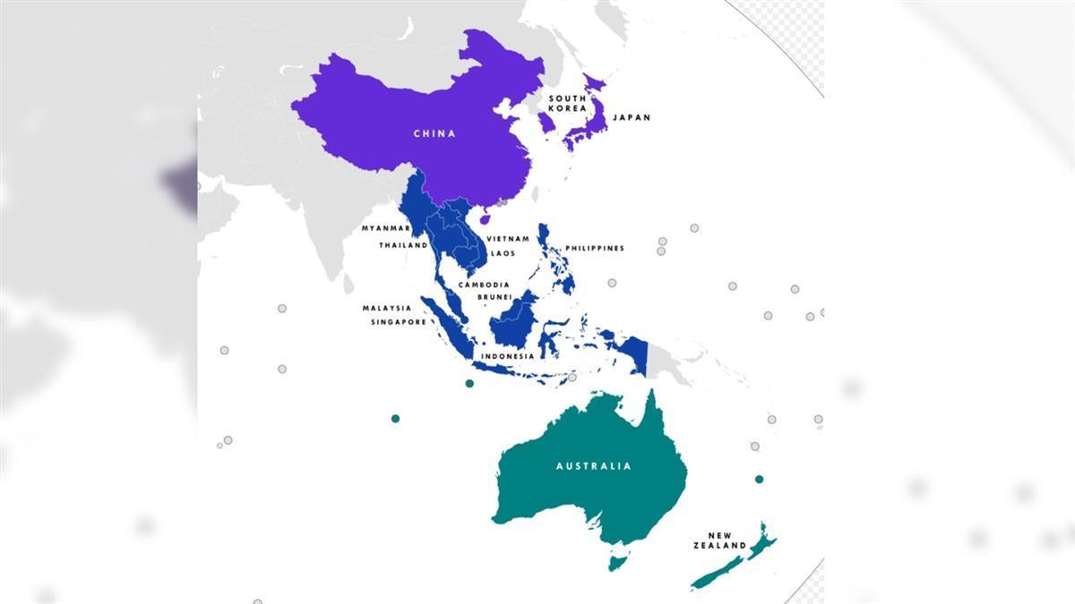 德媒:中國加入RCEP 最大輸家是美國