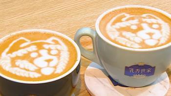 咖啡X乳香世家美味冠軍!締造拉花台灣之光