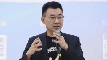 RCEP排除台灣政見跳票 江啟臣開砲:蔡英文不負責就別執政