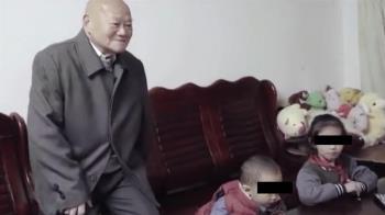 千萬遺產全給水果攤老闆!88歲翁淚揭心酸原因
