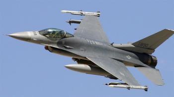 快訊/F-16戰機花蓮外海失聯!黑鷹直升機起飛搜救中