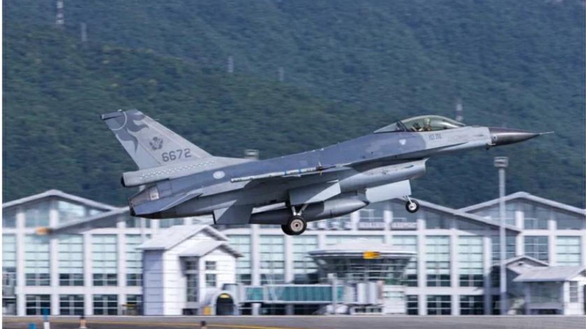 快訊/F-16戰機花蓮外海失聯!空軍晚間八時記者會說明