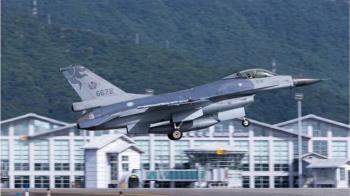F-16消失花蓮外海 蔡總統指示全力搜救