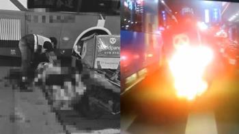 20歲外送員車禍頭撞地躺血泊 行車紀錄器還原驚悚瞬間