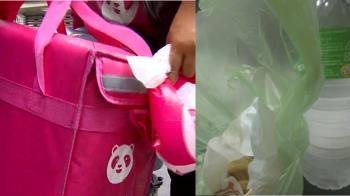 獨 / 新竹熊貓爆掉包餐點!氣炸買可樂變礦泉水 平台回應了