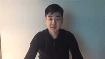 美籍韓裔作家:金正男兒子金韓松已被CIA帶走