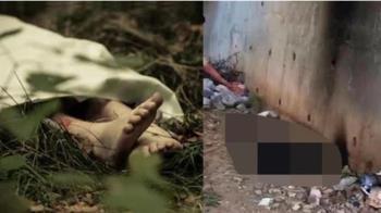 16歲美少女遭姨丈脫褲性侵!打爆頭骨 再放火活活燒死