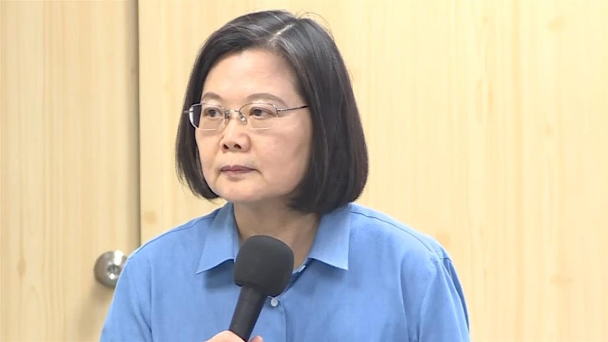 反制大陸 美議員籲與台灣簽FTA邀蔡總統訪華府
