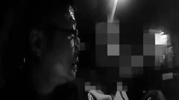 快訊/新北少女失聯4天!男網友認了有壞壞 爸媽氣炸喊告
