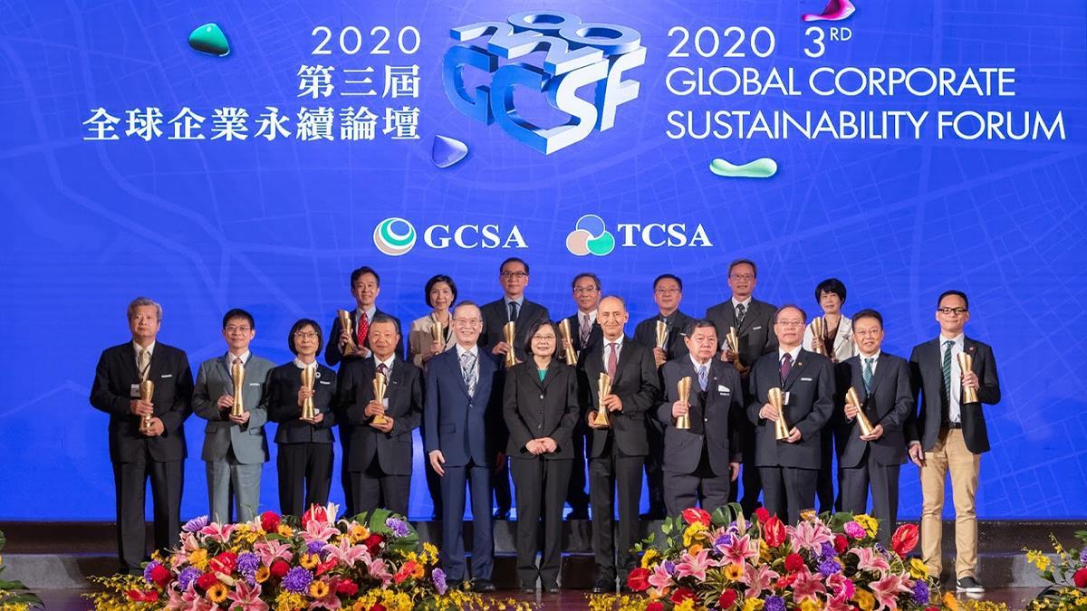 花王落實ESG   榮獲TCSA「台灣永續典範外商企業獎」