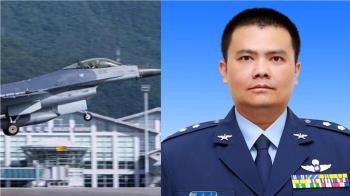 F-16飛官失聯第3天!國防部:不放棄搜救機會