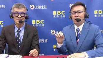 HBL熱血開戰!首次非體育台轉播 丁元凱、李亦伸打頭陣