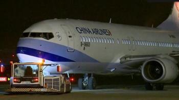 華航貨機6日降落桃機爆胎 煞車防滑閥門失效
