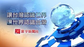 快訊/中天換照失敗!中嘉申請52台變更為「寰宇新聞」