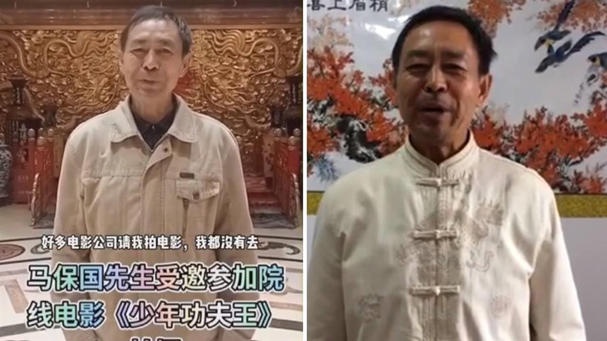 太極大師退出江湖!「閃電五連鞭」隔日復出轉戰電影業